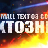 EXPLOSION IN HELL – AFTER EFFECTS PROJECT – VIDEOHIVE