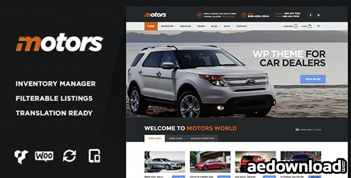 Motors v1.4 – Car Dealership WordPress Theme