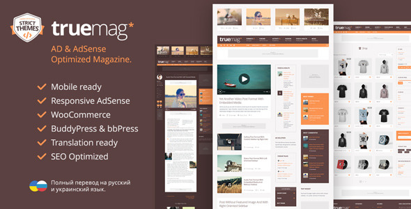 Truemag-v1.1.7-AD-AdSense-Optimized-Magazine