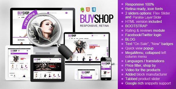 BuyShop-v.2.1-Responsive-Retina-ready-PrestaShop-theme